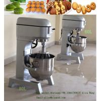 China Cake Mixer Machine Industrial cake mixer 80L commercial cake mixer for bakery cake dough mixer CE Approval on sale