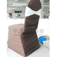 Quality Stretch Chair Covers for sale