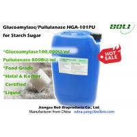 Quality Food Grade Glucoamylase Enzyme for sale