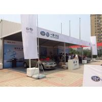 China 10m X 24m Trade Show Tents Soundproof Outdoor PVC Canopy Tent For Car Show on sale