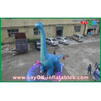 Buy cheap Dinasour Inflatable Cartoon Characters Oxford Cloth For Advertising from wholesalers