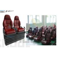 2 Persons / Set Air System Motion Seat / Chair For Indoor 5D / 6D / 7D Theater Manufactures