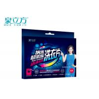 Laundry Sheets Detergent  Non Fluorescent Brightener , Washing Powder Tablets With Charming Scent Manufactures
