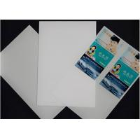 China Card making PVC card material plastic sheet for laser printing Fast drying feature on sale