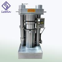 China oil processing machine corn oil refinery plant hydraulic cold press machines on sale