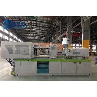 China 380 Voltage Small Plastic Injection Molding Machine 50 HZ For Beverage on sale