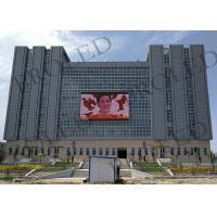Shopping Mall Big Led Display Board ,  Easy Fixed Exterior Led Display Manufactures