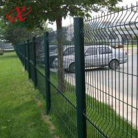 Customized Size 3D Curved Wire Mesh Fence Welded 200x50mm Powder Coated Manufactures