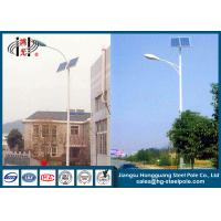 Stainless Solar Outdoor Street Lamp Post for Residential Lighting with Single Arm Manufactures