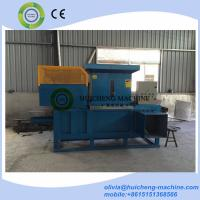 Buy cheap HUICHENG MACHINE Horizontal Wood Sawdust Brick Machine,compactor press pack from wholesalers