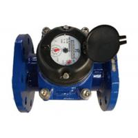 Helix Multi Jet Woltmann Water Meter For Water Distribution And Irrigation DN50 - DN500 Ductile Iron Manufactures