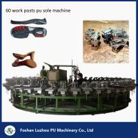 Automatic Polyurethane Foaming Machine For PU Shoes Manufactures