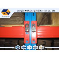 China Multi Level Heavy Duty Pallet Racking For Industrial Warehouse Storage on sale