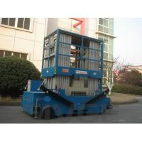 Blue 16 M Mobile Elevating Work Platform Multi Mast Type With 160 kg Load Manufactures