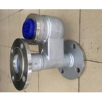 50mm Stainless Steel Vertical Water Meter Multi Jet For Residential / Industrial Use Manufactures