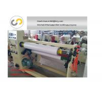 Single shaft rewinding machine for paper tape,masking and medical tape,bopp tape Manufactures