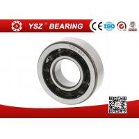 Buy cheap High precision shielded cover Single row Ball Bearing SXM Brand 7204-B-2RS-P4 from wholesalers