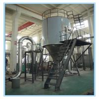 Buy cheap Fuel Oil Heating Filtermat Spray DryerEasy Control For Food And Feed Additives from wholesalers