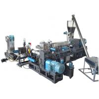 Single Stage Plastic Granulator Machine For Crushed HDPE LDPE LLDPE PP Rigid Flakes Manufactures