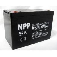Solar Battery 12V90AH (UL, CE, ISO9001, ISO14001) Manufactures