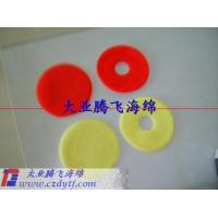 car cleaning tools foam Manufactures