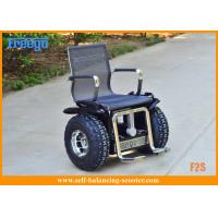 China Electric Mobility Scooter Wheelchair For Disable on sale