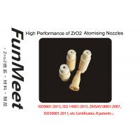 MgO Stablized Atomiser Nozzle HP Zirconia Ceramic Material Good Chemical Stability Manufactures
