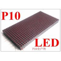 Red / Green / Blue P10 LED Module ,  Outdoor Single Color LED Display Card 346 DIP Manufactures
