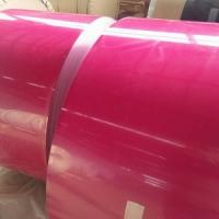 Quality 1050 1060 H24 PE Color Coated Aluminum Coil 2 Mm Thickness For Roofing Sheet for sale