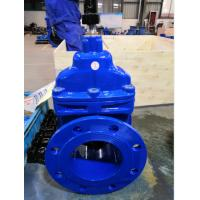 Buy cheap Ductile iron flanged gate valve from wholesalers