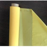 77T Industrial Filter Fabrics 100% Polyester Material Customized Length Manufactures