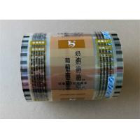 Commodity Packaging Roll Film BOPP / CPP Material For Packaging Machine Manufactures