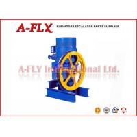 China Elevator Spare Parts Traction Machine 13VTR For Otis T-S/VF3200 , 156.5*108*133mm on sale