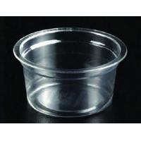 China 0.75oz/30ml clear disposable PET portion cup/ take away 0.75oz ice cream PET cups/Plastic Clear Sauce PET Cup with lids on sale