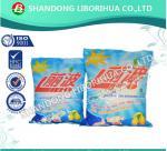 OEM hand washing laundry detergent washing powder——hebe@ghlibo.com Manufactures