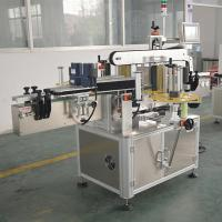 GMP Sleeve Automatic Labeling Machine , Packing Bottle Labeling Machine Manufactures