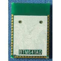Quality A2DP ROM module with antenna ---BTM-641 for sale