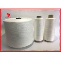 China Raw White Ring Spun Polyester Yarn For Sewing On Paper Core / Dyeing Tube / Hank on sale