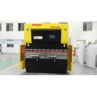 Steel Panel / Box Shaped CNC Press Brake Machine 2000mm Length Section Punching Manufactures