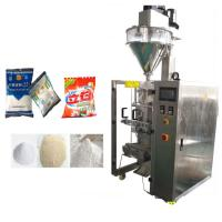 Food grade cinnamon Powder packing machine powder Manufactures