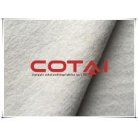 Buy cheap Multi - Colors 5% Alpaca Wool Fabric Creamy White Mohair Suit Fabric from wholesalers