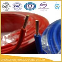 Buy cheap 300/500V BV / RV / BVV 1.5mm 2.5mm 4mm 6mm 10mm 16mm electric cable wire made in china for house industrial from wholesalers