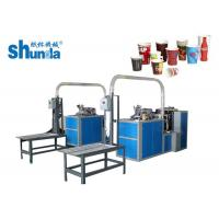 High Speed Small Paper Coffee Cup Making Machine Disposable Coffee And Tea Cup Forming Manufactures