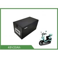 GPS Function Lithium Iron Phosphate Cells 20Ah For Electric Two Wheeler Manufactures