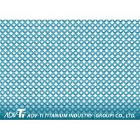Gr3 ASTMB265 Titanium Mesh with Colled ISO UKAS Certificate Manufactures