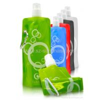 China Collapsable water bottle on sale
