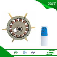 High Speed 36W 360 Degree Ceiling Fan 12 Volt With Brushless Electric Motor Manufactures