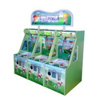 China Theme Park Kiddie Ride Machines / Coin Operated Ball Shooting Happy Baby Football Soccer Game Machine on sale