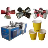 High speed Disposable Tea Cup Making Machine For Paper Cup Production 2-25oz paper cup forming machine Manufactures