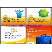Office Product Key Codes HB 2010 / 2013 FPP key and OEM key online Manufactures